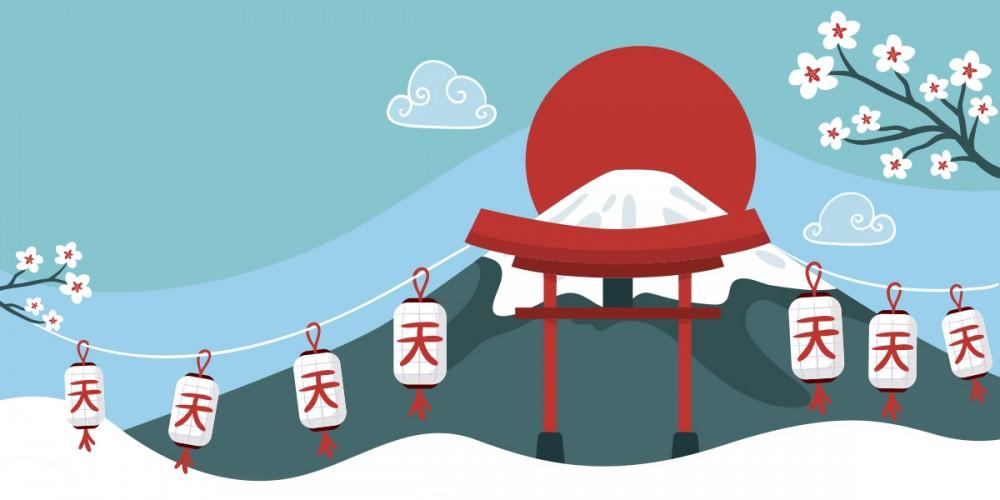 Come imparare i Kanji giapponesi - vol. 1.
