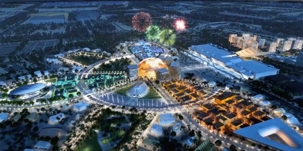 Expo Dubai 2020 / 2021.