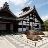 viaggio organizzato in giappone tempio di tenryuji kyoto